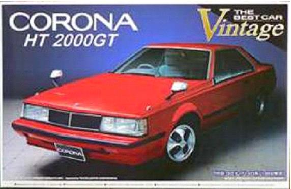 vintage toyota corona