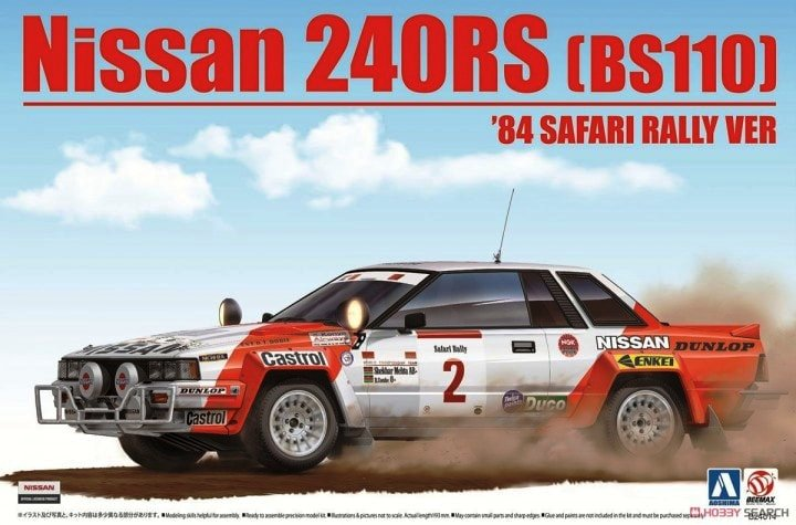 NISSAN 240RS -BS110- SAFARIS RALLY 1984  1/24