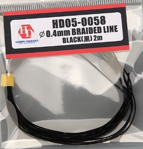 HOBBY DESIGN – BRAIDED HOSE BLACK 0.4mm x 2M  HD05-0058