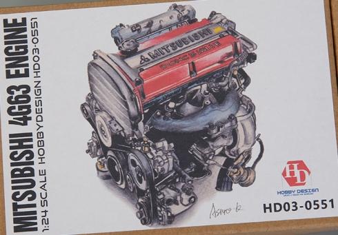 HOBBY DESIGN MITSUBISHI 4G63 ENGINE SET 1/24  HD03-0551