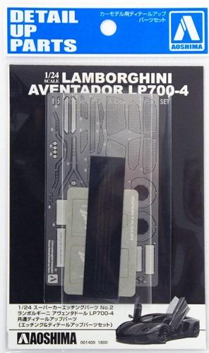 LAMBORGHINI AVENTADOR LP700-4 – DETAIL UP PARTS 1/24