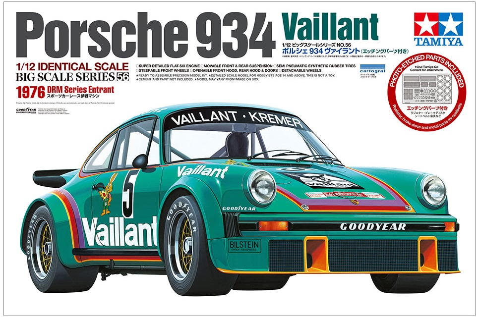 PORSCHE 934 VAILLANT 1976  1/12  12056