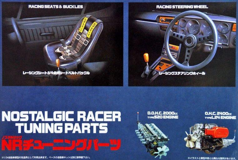 NOSTALGIC RACER TUNING PARTS  1/24  111148