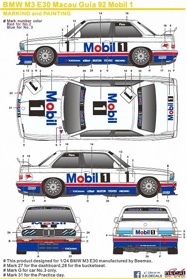 S.K DECALS – BMW ME E30 MACAU GUIA 1992 MOBIL 1  1/24  SK-24052