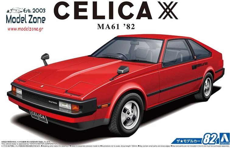 TOYOTA MA61 CELICA XX 2800GT  1982  1/24