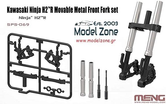 KAWASAKI NINJA H2R – MOVABLE METAL FRONT FORK SET  1/9  SPS-069