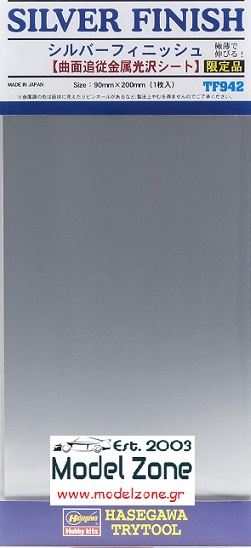 DECAL – SILVER FINISH  90mm x 200mm  TF942
