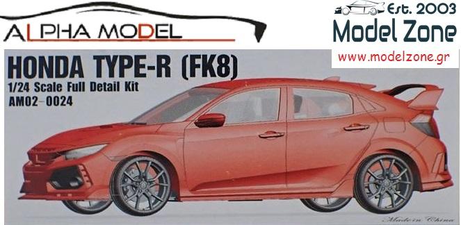 HONDA TYPE-R ( FK8 ) FULL RESIN KIT 1/24  AM02-0024